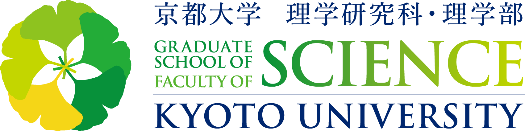 logo of School of Science
