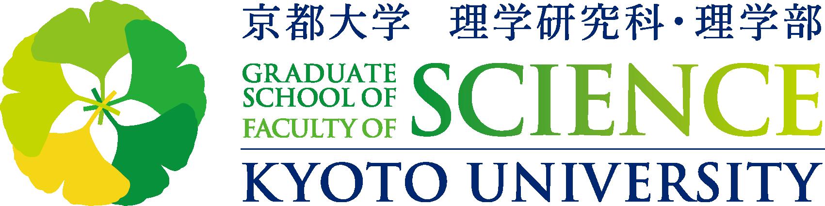 logo of School of Science
